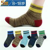 中大童襪子男童棉襪春秋兒童襪子