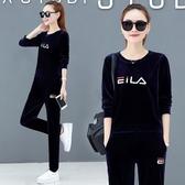 金絲絨休閒運動套裝女新款春秋季時尚運動服衛衣女韓版兩件套