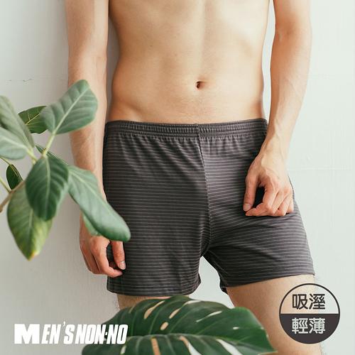 MEN S NON-NO 條紋平口褲 -M~XXL【愛買】