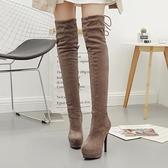 中大尺碼女鞋 長靴超高跟細跟圓頭絨面過膝靴彈力瘦腿靴子