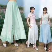 高腰民族風刺繡半身裙中長裙復古中國風A字裙子【聖誕交換禮物】