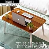 電腦桌簡易電腦桌床上書桌可折疊懶人小桌子臥室坐地學生宿舍神器 LX 伊蒂斯 交換禮物