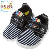 《布布童鞋》日本IFME輕量黑色條紋寶寶機能學步鞋(12.5~14.5公分) [ P8E200D ]