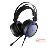 遊戲耳機 虛擬7.1聲道RGB游戲耳機 LOL絕地求生游戲電競耳機頭戴式全包耳T