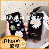 (附掛繩) GD同款蘋果 iPhone7Plus手機殼i8 Plus全包邊防摔殼iPhone6sPlus i11 XR XSmax霧面軟殼 日韓保護套