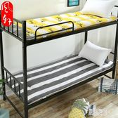 床墊學生宿舍上下鋪四季通用單人床褥子0.9m墊被1寢室床鋪軟墊加厚 LR6904【原創風館】