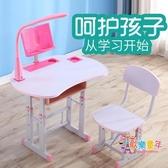 學習桌椅 兒童書桌簡易學習桌簡約家用小學生寫字桌椅套裝書櫃組合女孩男孩T 2色 交換禮物