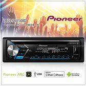【愛車族購物網】Pioneer 先鋒 DEH-S4050BT CD/USB/SmartPhone/BT車載音響主機