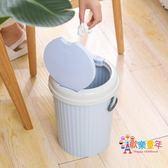 垃圾桶 家用大號有蓋分類干濕垃圾桶客廳臥室廁所衛生間廚房可愛歐式帶彈 4色