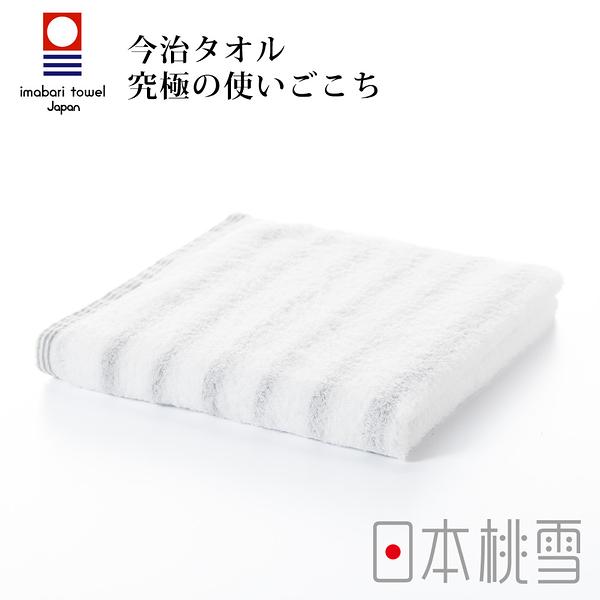 日本桃雪今治輕柔橫條毛巾(寧靜灰) 鈴木太太