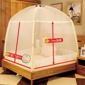 蚊帳 蒙古包蚊帳三開門1.2M1.5學生宿舍1.8米床拉鏈支架有底單雙人家用 莫妮卡小屋YXS