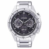 CITIZEN Eco-Drive METAL時尚帥氣運動風格腕錶/黑x銀/45mm/CA4120-50E