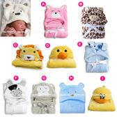 嬰兒包巾 動物造型珊瑚絨單層繡花抱毯/抱HS10711 好娃娃