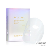 Quaplar 葵柏兒 發光肌透亮面膜6片/盒