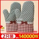 隔熱手套 微波爐手套 加厚防燙手套隔熱烤箱手套烘焙耐高溫防熱廚房用品