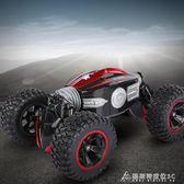 超大號四驅越野車無線遙控漂移變形車汽車可充電兒童玩具車男孩 酷斯特數位3c YXS