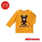 MIKI HOUSE 日本製 新款皇冠熊長袖T恤(芥末黃)