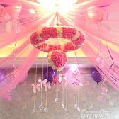 結婚婚房布置裝飾創意婚禮用品花球掛飾套餐婚慶用品紗幔新房拉花YYP 麥琪精品屋