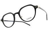 CARIN 光學眼鏡 JULES C1 (黑) 韓星秀智代言 文青復古百搭款 # 金橘眼鏡