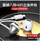 有線耳機 蘭士頓耳機有線高音質適用于蘋果vivo華為oppo小米手機typec圓孔入耳式電腦 智慧