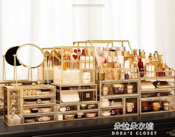 收納盒 化妝品收納盒家用防塵口紅網紅桌面護膚刷梳妝臺整理 朵拉朵衣櫥