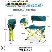 戶外釣魚椅 迪卡儂戶外折疊椅子便攜露營折疊凳釣魚椅隨身靠背椅馬扎凳子ODCF 美物 上新