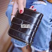 新款韓版短款錢包女搭扣兩折學生錢夾手拿零錢包女士迷你皮夾