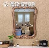 壁掛鏡 洗手間鏡子衛生間浴室鏡美容院梳妝臺化妝鏡壁掛貼墻臥室家用igo【搶滿999立打88折】