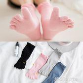 馬拉鬆壓縮襪子速干透氣五指跑步運動襪男女長跑備解憂雜貨鋪