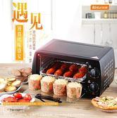 電烤箱控溫家用烤箱家雞翅小烤箱烘焙多功能烤箱220V  麻吉鋪