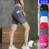 運動褲-女子5分褲側口袋健身跑步彈力緊身速干排汗瑜伽五分褲-奇幻樂園