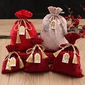 結婚用品婚慶絲絨布袋子回禮喜糖袋中式婚禮喜糖盒錦緞糖果包裝袋