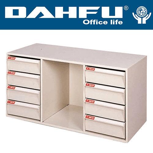 DAHFU 大富  SY-B4-2316NG  桌上型效率櫃-W930xD402xH405(mm) / 個