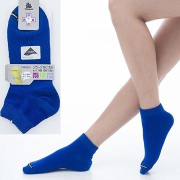 【南紡購物中心】【KEROPPA】可諾帕舒適透氣減臭加大超短襪x兩雙(男女適用)C98005-X