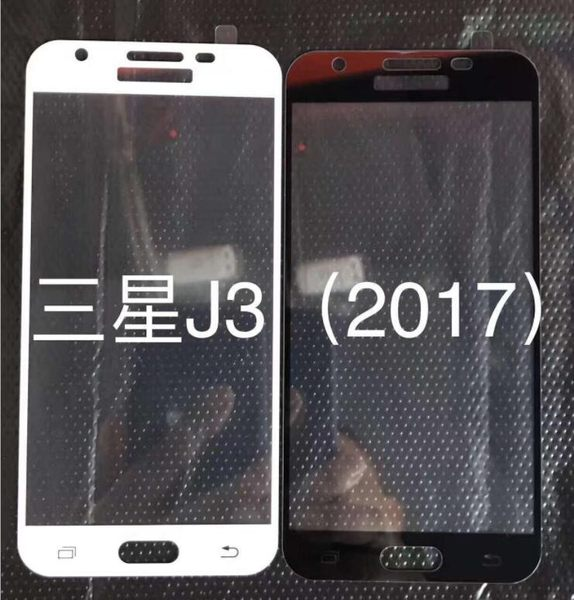 三星 J3 J5 J7 (2017) 鋼化 玻璃膜 全屏 防爆膜 全屏