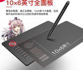繪客T15數位板手繪板電腦繪畫板可連手機電子繪圖板手寫板寫字板