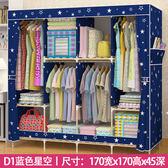 【組裝】 衣櫃實木2門兒童經濟型簡易布衣櫃布藝組裝雙人收納衣櫥【館長推薦】
