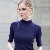 秋裝新款半高領中袖針織衫女歐美套頭五分袖修身緊身打底衫薄 免運
