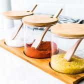 廚房用品調料罐調味罐盒玻璃透明套裝家用組合裝單個有蓋油鹽罐 熊貓本