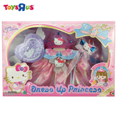 玩具反斗城 Hello Kitty 凱蒂貓公主華麗盛裝組
