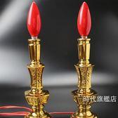 (交換禮物)電子蠟燭電蠟燭led燈泡電香燭台電子供佛燈供財神佛像長明燈佛堂佛具用品