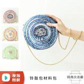 材料包 手工diy鉤針編織蕾絲中粗線棉線毛線團【時尚大衣櫥】