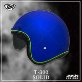 [中壢安信]THH T-300 T300 素色 仿電藍 半罩 安全帽 內置遮陽鏡片