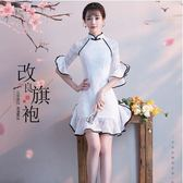 改良式旗袍 新款時尚現代名媛小香風少女性感修身中國風短款 df7340【大尺碼女王】