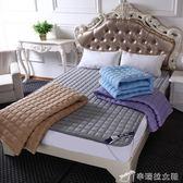 保潔墊 透氣薄床墊可折疊水洗護墊褥1.8m雙人防滑保潔透氣排濕榻榻米YXS辛瑞拉