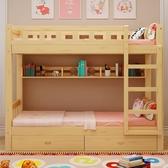 實木兒童床 高低床兒童上下床雙層床上下鋪床成人宿舍床鬆木二層床母床【雙十二快速出貨八折】