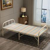 折疊床單人家用雙人床午睡床免安裝辦公室午休床木板床單人床成人 DH