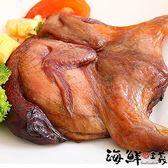 【海鮮主義】斑甲(鳩) 200g±10%/包