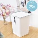 掀蓋垃圾桶/回收桶(大) 凱堡【C5301】超取單筆限購1個