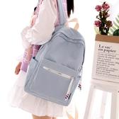 ins超火雙肩包日系女純色防水學生書包原宿風時尚簡約百搭后背包